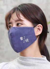 ماسک فانتزی